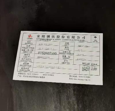 黑龙江耐酸钢板